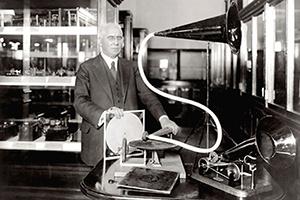 История звукозаписи: от механики к цифре
