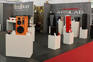 Arslab Audio Technology: от рождения до наших дней. История компании