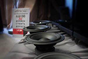 Аудиомания на выставке Moscow Audio Show 2013