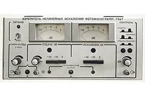 Научный подход к выбору усилителя мощности: прогнозируем звучание системы