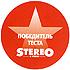 Stereo & Video: победитель теста