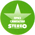 Stereo & Video: приз симпатий