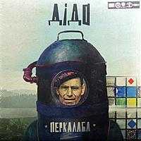 Виниловая пластинка ПЕРКАЛАБА - ДiДО