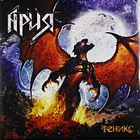 Виниловая пластинка АРИЯ - ФЕНИКС (2 LP)