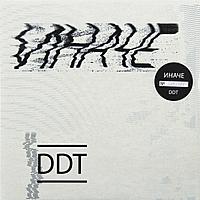 Виниловая пластинка ДДТ - ИНАЧЕ (2 LP)