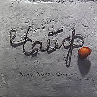 Виниловая пластинка ЧАЙФ - КИНО, ВИНО И ДОМИНО (2 LP)