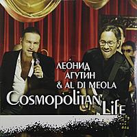Виниловая пластинка ЛЕОНИД АГУТИН & AL DI MEOLA - COSMOPOLITAN LIFE
