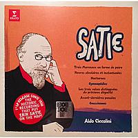 Виниловая пластинка ALDO CICCOLINI - SATIE