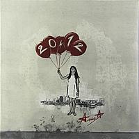 Виниловая пластинка АЛИСА - 20.12