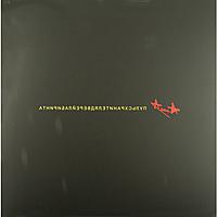 Виниловая пластинка АЛИСА - ПУЛЬС ХРАНИТЕЛЯ ДВЕРЕЙ ЛАБИРИНТА (180 GR)