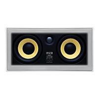 Встраиваемая акустика APart CMRQ108C