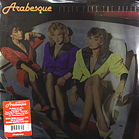 Виниловая пластинка ARABESQUE - VIII - LOSER PAYS THE PIPER (DELUXE EDITION)