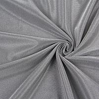 Ткань акустическая Audiocore 230-08 (стальная)