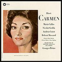 Виниловая пластинка BIZET - CARMEN (3 LP)