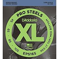 Гитарные струны D'Addario EPS165 (для бас-гитары)