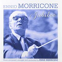 Виниловая пластинка ENNIO MORRICONE - JUBILEE