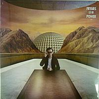Виниловая пластинка FRYARS - POWER