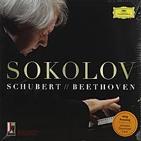 Виниловая пластинка GRIGORY SOKOLOV - SCHUBERT&BEETHOVEN (3 LP, 180 GR)