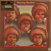 Виниловая пластинка JACKSON 5 - DANCING MACHINE (180 GR)