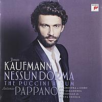 Виниловая пластинка JONAS KAUFMANN - NESSUN DORMA - THE PUCCINI ALBUM (2 LP)