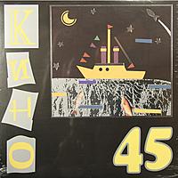 Виниловая пластинка КИНО - 45 (180 GR)
