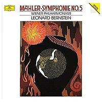 Виниловая пластинка MAHLER - SYMPHONY NO.5 (2 LP)