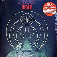Виниловая пластинка MAGMA - UDU WUDU