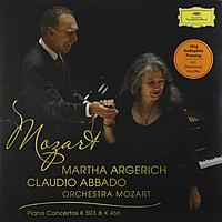 Виниловая пластинка MOZART - PIANO CONCERTO No.25 (180 GR)