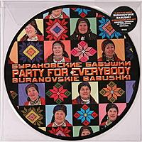 Виниловая пластинка БУРАНОВСКИЕ БАБУШКИ - PARTY FOR EVERYBODY