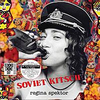 """Виниловая пластинка REGINA SPEKTOR - SOVIET KITSCH (LP + 7"""")"""