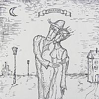 Виниловая пластинка ПИКНИК - BOX SET СИНЯЯ СЕРИЯ (6 LP)
