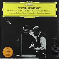 Виниловая пластинка TCHAIKOVSKY - PIANO CONCERTO No.1 VARIATI