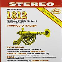 Виниловая пластинка TCHAIKOVSKY - 1812 OVERTURE CAPRICCIO ITALIEN