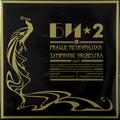 Виниловая пластинка БИ 2 - PRAGUE METROPOLITAN SYMPHONIC ORCHESTRA