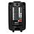 Комплект профессиональной акустики Yamaha STAGEPAS 600i