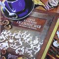Виниловая пластинка СЕРГЕЙ КУРЁХИН - ПОЛИНЕЗИЯ. ВВЕДЕНИЕ В ИСТОРИЮ