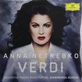 Виниловая пластинка ANNA NETREBKO - VERDI (2 LP)