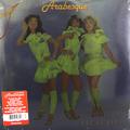 Виниловая пластинка ARABESQUE - VII - WHY NO REPLY (DELUXE EDITION)