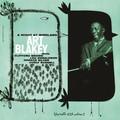Виниловая пластинка ART BLAKEY - A NIGHT AT BIRDLAND, VOL.2