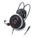 Охватывающие наушники Audio-Technica ATH-ADG1