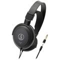 Охватывающие наушники Audio-Technica ATH-AVC200