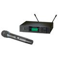 Радиосистема Audio-Technica ATW-3141b