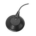 Микрофон для конференций Audio-Technica U841A