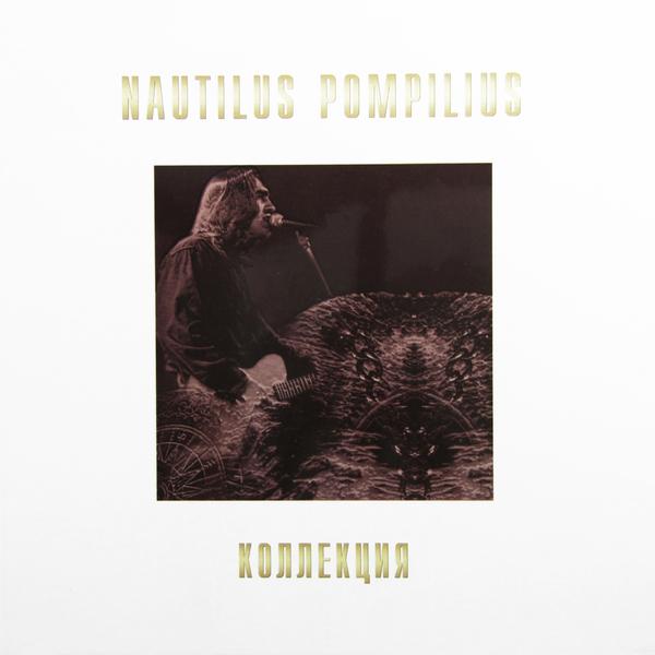Наутилус Помпилиус Наутилус Помпилиус - 80-е (6 LP) цена