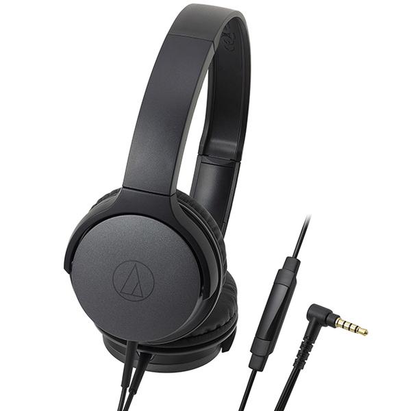 Охватывающие наушники Audio-Technica ATH-AR1IS Black охватывающие наушники audio technica ath msr7b black
