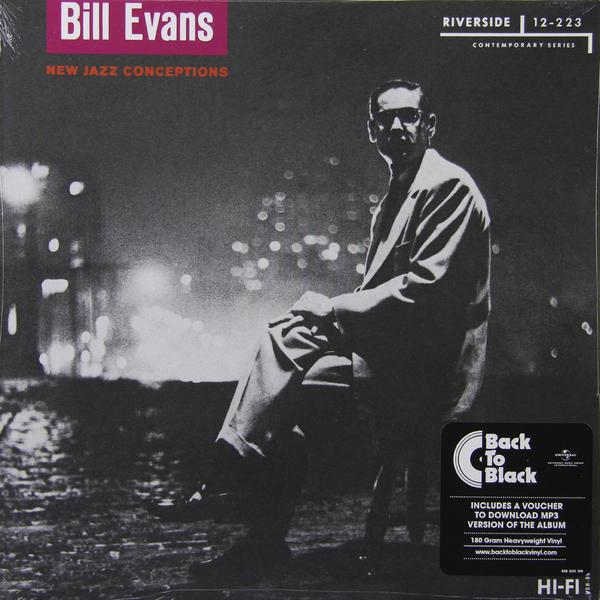 Виниловая пластинка BILL EVANS - VANS JOINT (2 LP)