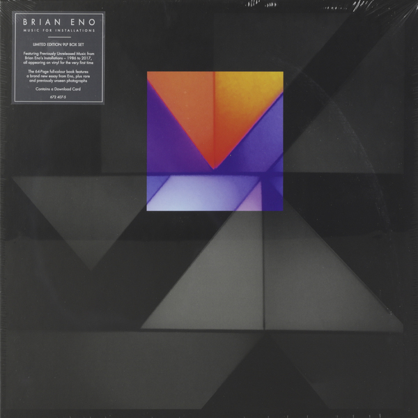 Brian Eno Brian Eno - Music For Installations (9 LP) недорго, оригинальная цена