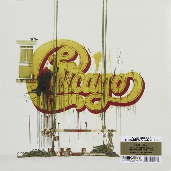 цена на Chicago Chicago - Chicago Ix