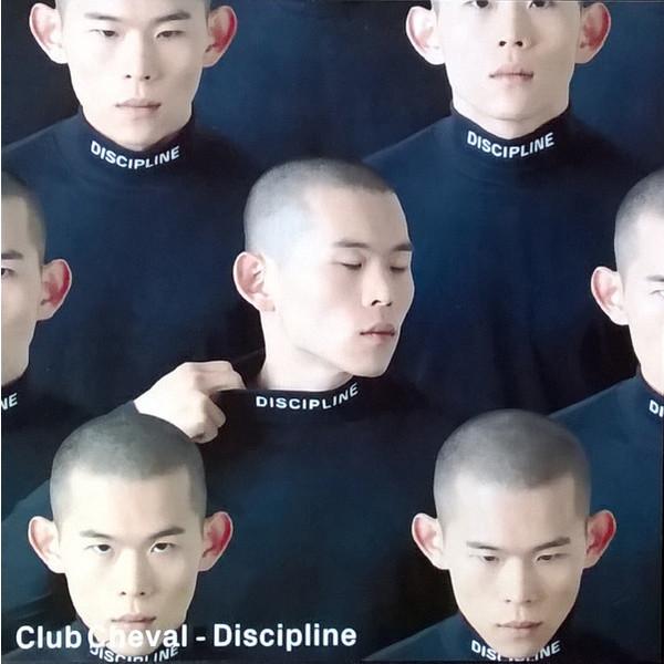 Club Cheval Club Cheval - Discipline (remixes) (180 Gr) club cheval club cheval discipline 2 lp