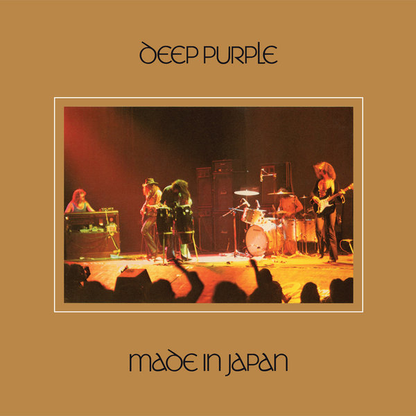 Deep Purple Deep Purple - Made In Japan (2 Lp, Colour)